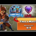 Th13 / Th10 Trophy Push Live / Challenge / coc live / Clash of clans Live/ New Troops Live Stream