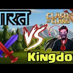 WCL TOURNAMENT… BHARAT VS KINGDOM…CLASH OF CLANS…COC…