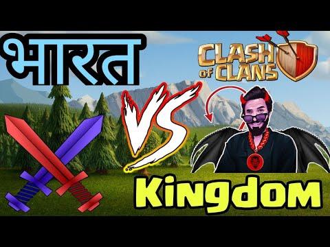 WCL TOURNAMENT… BHARAT VS KINGDOM…CLASH OF CLANS…COC…